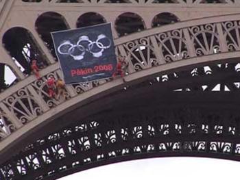 Olympic_flame_paris_2
